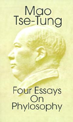 essay on mao tse tung Essay topics on mao zedong we are most trusted custom-writing services among students from all over the world since we were founded in 1997.